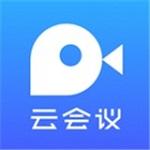 梦网云会议下载 1.8.0 安卓版