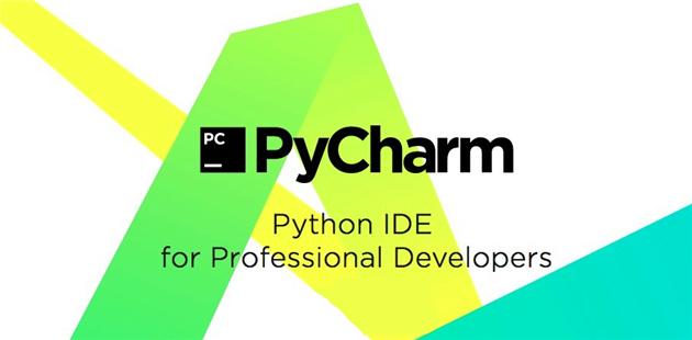 PyCharm2020免费版下载 中文最新版(附激活码)