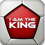 我是球王游戏下载 1.6.0 安卓版