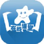 嘉兴智慧教育云课堂app 1.3 安卓版