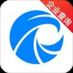 天眼查安卓版 12.5.0 免费破解版