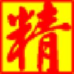 精站微信全功能营销下载 29 绿色版