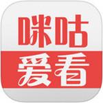 咪咕爱看下载最新版 1.0.6 苹果版