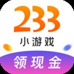 233小游戏下载 2.23.0.2 安卓版