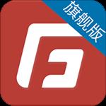 金程网校旗舰版下载 3.0.3 官方版