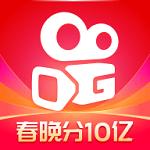 快手2020最新版下载 7.2.3.13086 极速赚钱版
