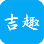 吉趣官方下载 2.2.6 安卓版