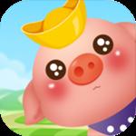 阳光养猪场下载 1.1.4 安卓版