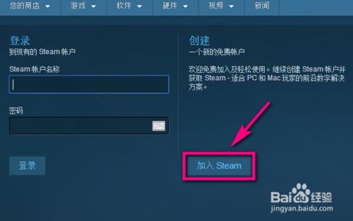 steam平臺下載安卓版 2020 官方中文版