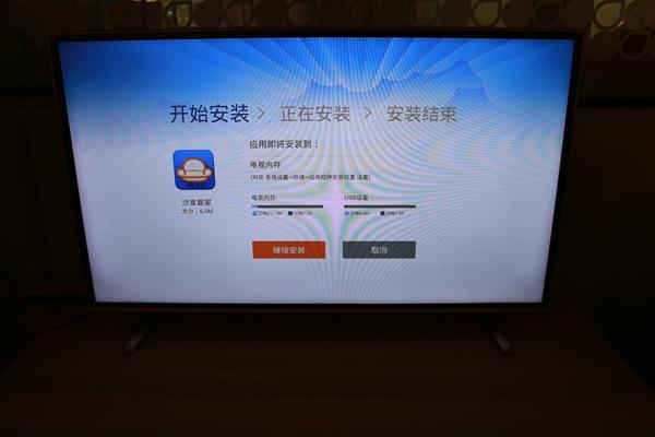 沙发管家电视版安装包下载 2020 乐视破解版