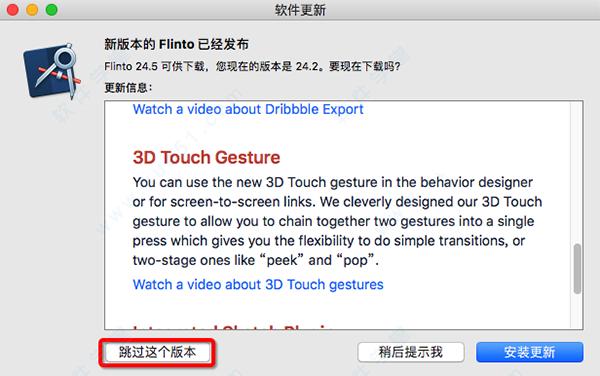Flinto for Mac下载 27.2 中文破解版