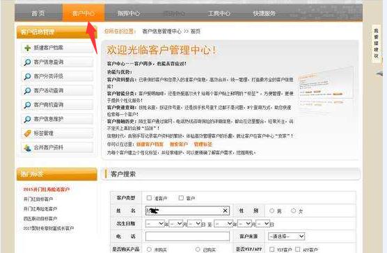 平安口袋e行销最新版本官方下载 2020 免费电脑版