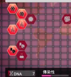 瘟疫公司安卓中文版第25张预览图