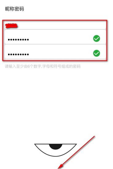 积目软件下载 4.3.60 苹果版
