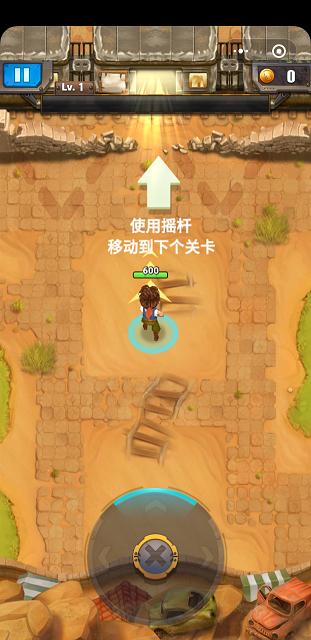 热血弹头游戏下载 1.0 苹果版