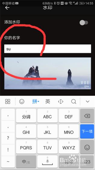VUEapp下載安卓版 3.17.2 手機版