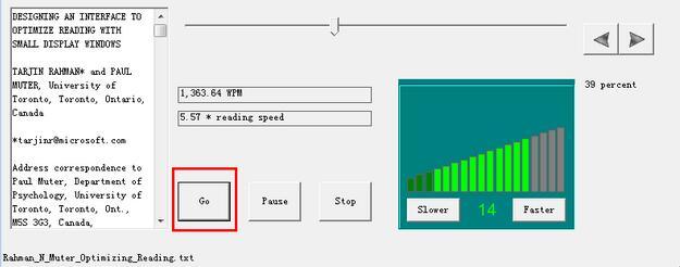 FastReader快解密码读取软件 1.1 官方中文版
