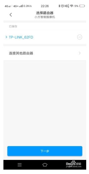 米家app下载第7张预览图
