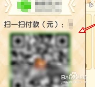 迷你世界0元购买皮肤无限迷你币下载 永久皮肤版 1.0