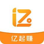 亿起赚app 1.0 安卓版