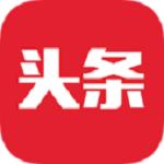 酷头条app下载 1.0.2 安卓版