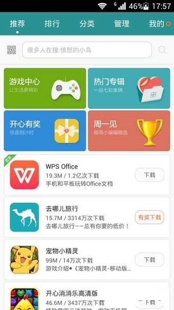 華為hisuite app下載