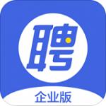 智联招聘企业登录手机版下载 6.6.0 安卓版