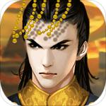 皇帝成长计划2下载 后宫无敌版 1.0