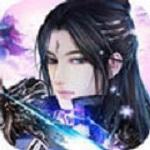 帝道獨尊手游 1.0 安卓版