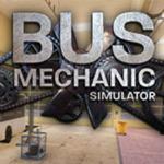巴士机械师模拟器中文破解版 免安装版 1.0