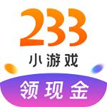 233小游戏下载 2.29.3.2 安卓版