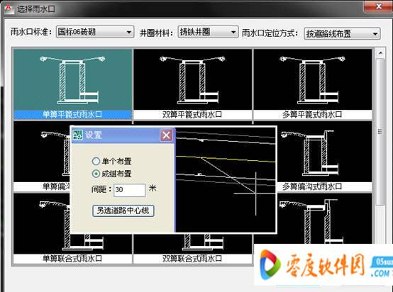 鸿业管立得2020破解版下载 中文免激活版 1.0