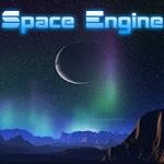 Space Engine下载 0.9.7.3 汉化中文版