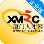厦门人才网企业版下载 4.2.1.14 安卓版