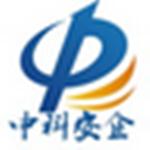 中科安企上網行為審計系統免費下載 2.0 官方版