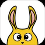 兔盯儿软件下载