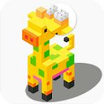 数字填色3D下载手机版 1.1.2 免费版