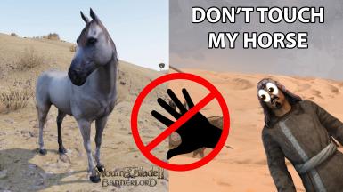 骑马与砍杀2马匹不会被偷盗MOD下载 免费版 1.0