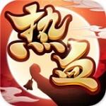 热血神剑九游版 1.3.0.000 免费版