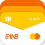 51信用卡管家 11.2.2 最新版