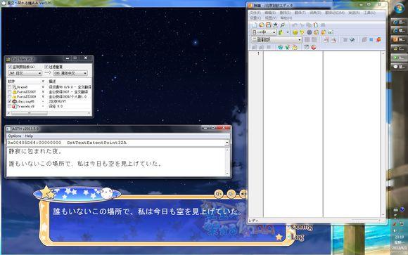 j北京v7下载 完整版 1.0