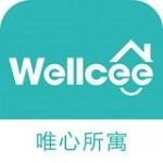 wellcee租房下载 2.5.6 安卓版