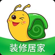 修嗒嗒app 6.9.49 安卓版
