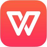 wps表格下載 2020 免費完整版 1.0