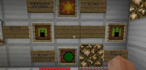 我的世界植物大戰僵尸MOD整合包 中文免費版 1.0