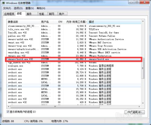 SteamCommunity302 10.4 官方最新版