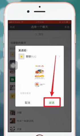 苏宁易购下载手机版 8.8.9 最新官方版
