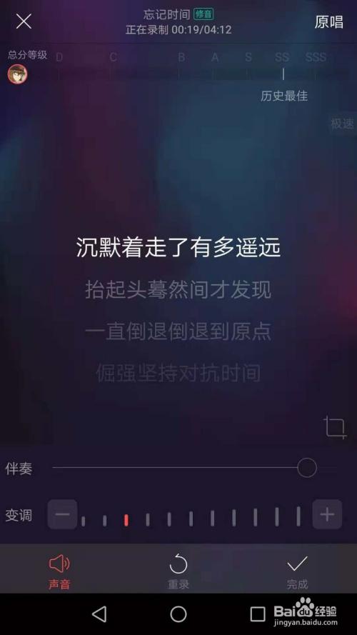 唱吧下载安装手机版本 10.1.6 安卓最新版