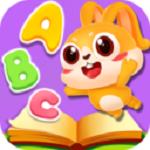 兔小萌学英语app下载 1.0.0 安卓版