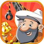 黄金矿工2020抽手机版 1.0.0 免费版
